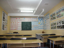 Автошкола на Фрунзенском